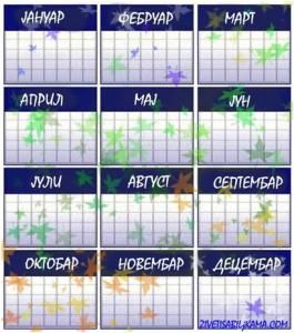 kalendar radova u vrtu